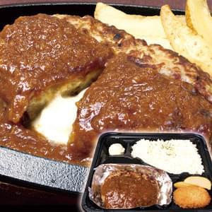 チーズインデミハンバーグ弁当