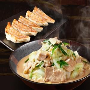 出前本 蔵出し味噌の野菜たっぷりラーメン(並)特製餃子5個セット