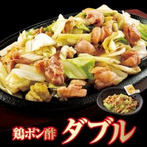 トリポン酢ダブル(単品)