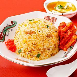 【ワンタンスープ付き】炒飯とキムチ
