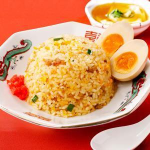 【ワンタンスープ付き】炒飯と味玉