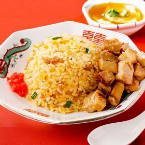 【ワンタンスープ付き】炒飯と角チャーシューダブル