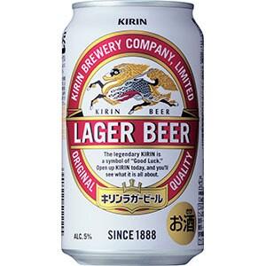 シカゴピザ キリンラガービール 350ml