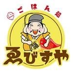 宅配専門 ゑびすや あさひ店