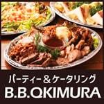 パーティー&ケータリング B.B.QKIMURA