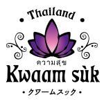 タイ料理 クワームスック 仙台店