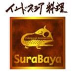 ワヤン・バリ 六本木店