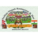 インド・ネパール レストラン クイーンガーデン 新小岩店