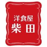 洋食屋 柴田 心斎橋店