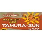 TAMURA-SUN