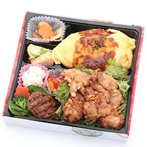 グー特製オムライス&秘伝の唐揚げ&黒毛和牛ハンバーグ