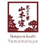 八重洲天ぷら串山本家