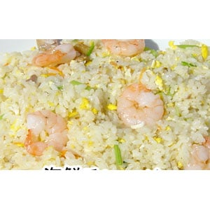 562 海鮮チャーハン (海鮮炒飯)