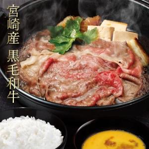 プレミアム牛すき焼き弁当(肉100g)