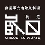 旬菜弁当・寿司弁当・寿司仕出し クラマス 大阪中央店