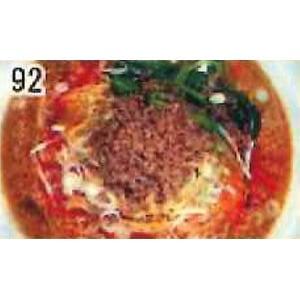 【292】担々麺