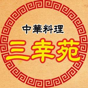 【290】ジャージャー麺