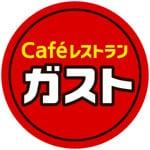 ガスト 流山駒木台店