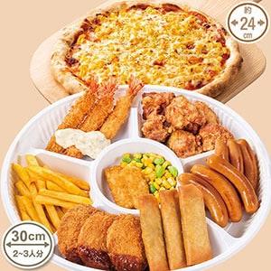 ガスト パーティーセットA(ガストファミリーセット+たっぷりマヨコーンピザ)