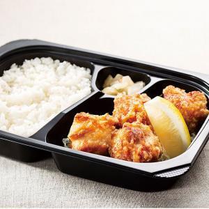 ガスト (ランチ)若鶏の唐揚げ弁当