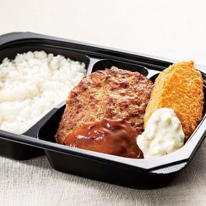 ガスト (ランチ)ハンバーグ&白身魚フライ弁当