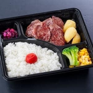 ひとくちてっぱんステーキ125定食(ライス・ソース付)