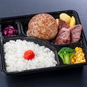 宮ハンバーグ&ひとくちてっぱん定食(ライス・ソース付)