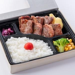 リブロース切り落としステーキ定食(ライス・ソース付)