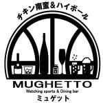 MUGHETTO(ミュゲット)