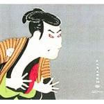 ステーキマン 宇栄原店