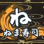 ねま寿司×丼Deli
