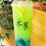金柑レモンミント L Kumquat Lemon Mint Tea