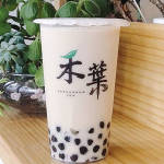 焼き烏龍ミルクティーRoasat Oolong Amber Milk Tea