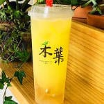 レモンライチ L Lenmon Litchi Tea (Large)