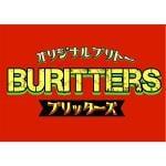 ブリトー&タコス専門店 BURITTERS