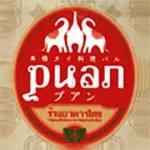 本格タイ料理バル プアン 三軒茶屋本店