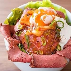 【D722】ローストビーフ丼キムチ 大盛