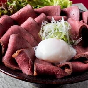 特製ローストビーフ丼 特盛 特製ローストビーフ丼 特盛