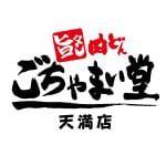 旨タレ肉丼 ごちゃまい堂 天満店