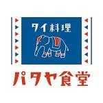 ガパオとカオマンガイ専門 パタヤ食堂 熊本下通店