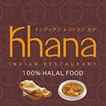 インディアンレストラン カナ