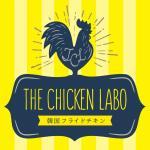 韓国フライドチキン THE CHICKEN LABO 金山店