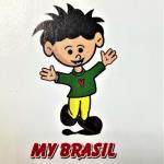 マイブラジル(MY BRASIL)