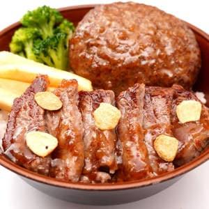 BIG丼(ステーキ&ハンバーグ)