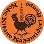 風見鶏本舗イル・カザミドリーノ店