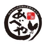 比内地鶏生産責任者の店 本家あべや 神楽坂店