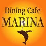 ダイニングカフェ マリーナ
