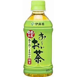 お茶(350mlペットボトル)1本