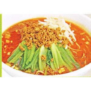 【35】担々麺