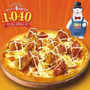 1040)カラアゲピザ甘酢ソースがけ Mサイズ